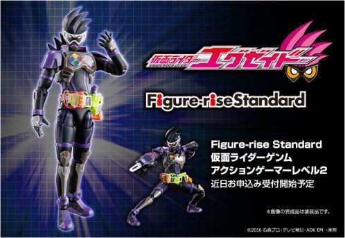 Figure-rise Standard 仮面ライダークウガ 3月発売!仮面ライダージョーカー、仮面ライダーゲンムはプレバン発売決定!