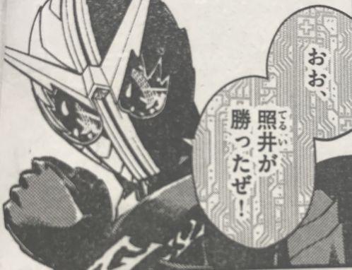 『風都探偵』第65話「闇はoの巣 10/さらなる闇の足音」