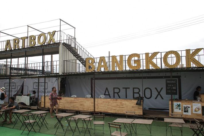 Artbox Bangkok Chatuchak