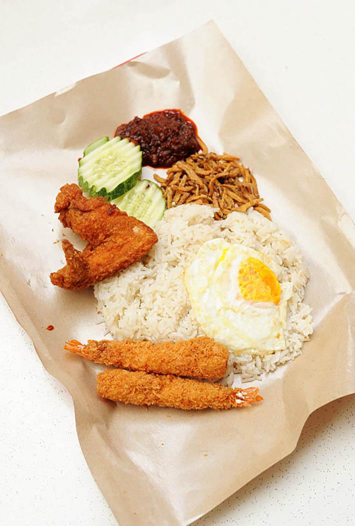 Punggol-Nasi-Lemak