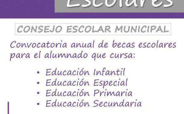 Ayudas escolares 2018