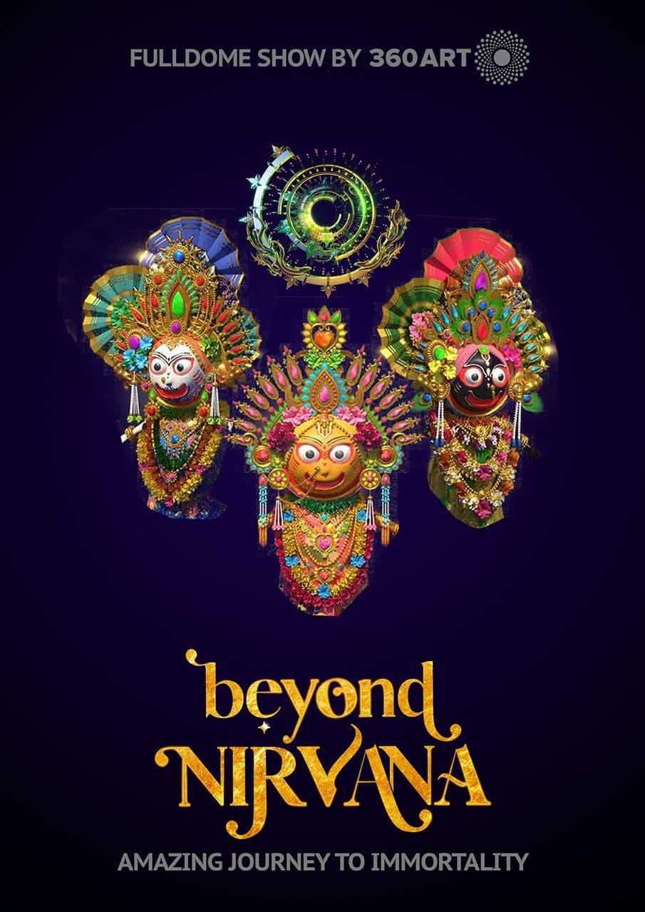 Beyond Nirvana - Wisdome LA