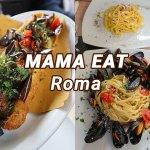 Mama Eat roma trastevere cucina senza glutine per celiaci gluten free