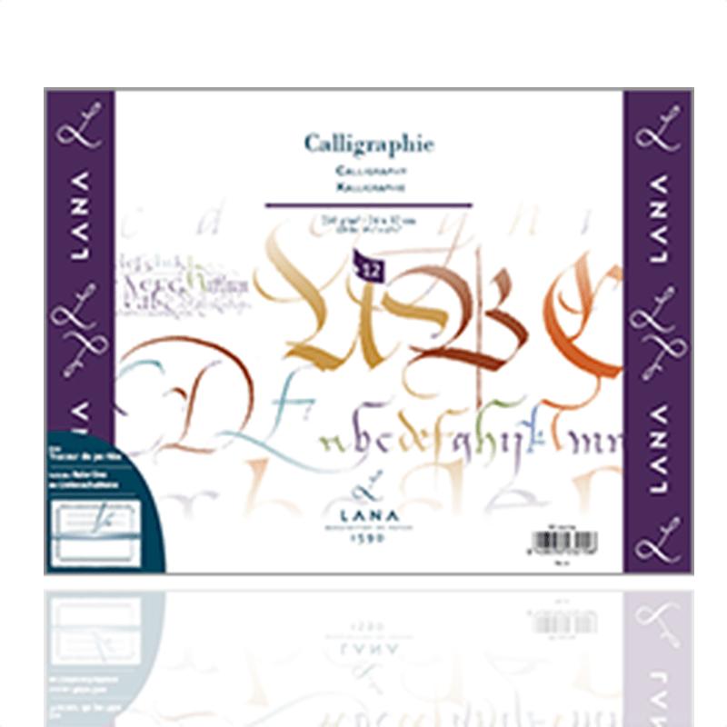 bloc de papier spécial calligraphie 250g