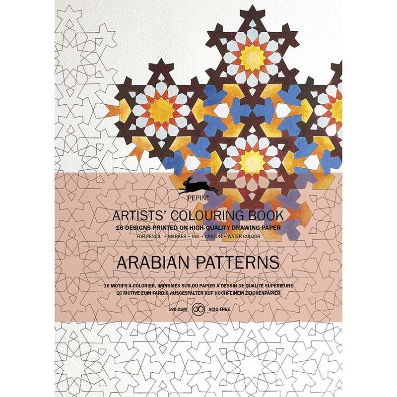 Coloring book ARABIAN PATTERNS