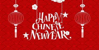 chinese new year e