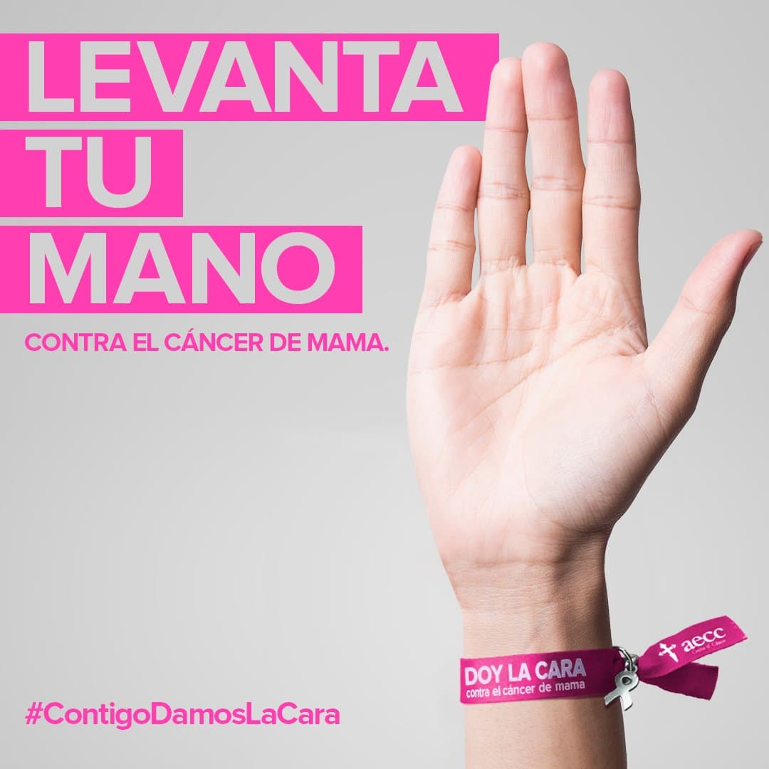 Cáncer de Mama #contigodamoslacara #súmatealrosa