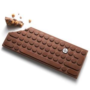 KLAVIER Michalak chocolat saint valentin