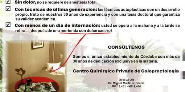 Centro Quirúrgico de Coloproctología