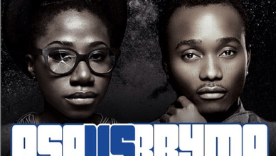 DJ Dee Money - Asa vs BrymO Mixtape