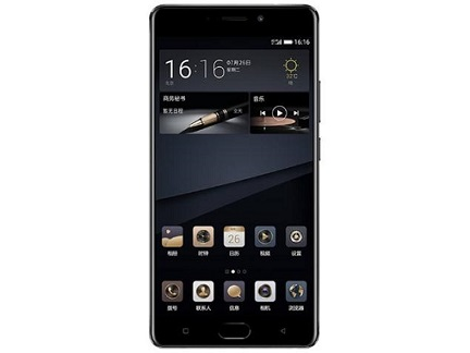 Gionee M6, M6 Plus, M6 Mirror, M6 Lite, M6s Plus Price in Lagos