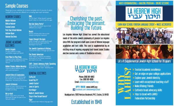 Program Brochure - Los Angeles Hebrew High School
