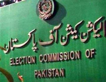 الیکشن کمیشن کا جواب