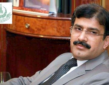 ڈاکٹر ضیاء القیوم
