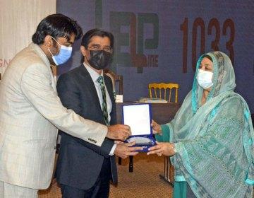 یاسمین راشد, سرکاری ہسپتالوں