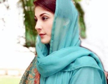 مریم نواز, نیب لاہور