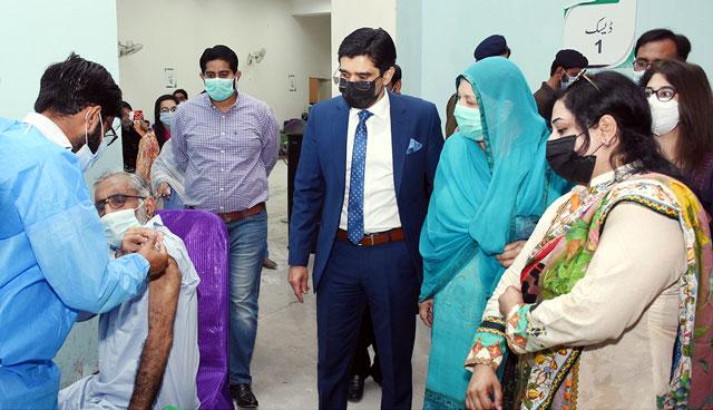 مینار پاکستان کورونا ویکسینیشن سنٹر