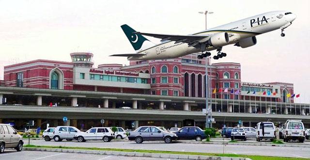 علامہ اقبال انٹرنیشنل ایئرپورٹ
