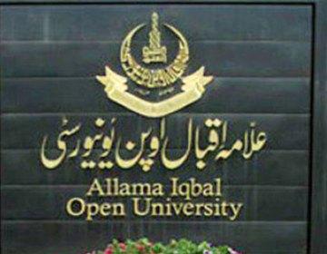اوپن یونیورسٹی, داخلے