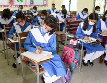 تعلیمی ادارے