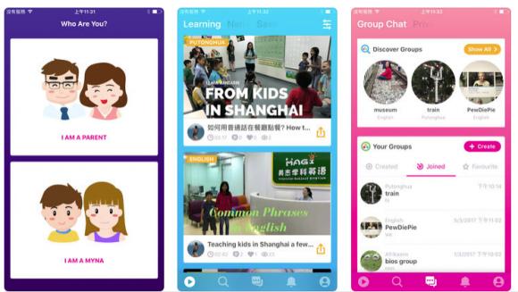 Hillary Yip. emprendedora más joven del mundo con 12 años: arrasa con MinorMynas. su app para aprender idiomas - Mundo - Diario La Informacion
