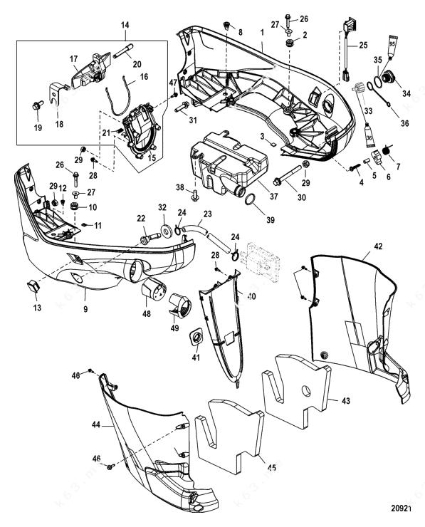 Mercury/Mariner 150 Verado 4-Stroke 4 Cyl., Rear Cowl