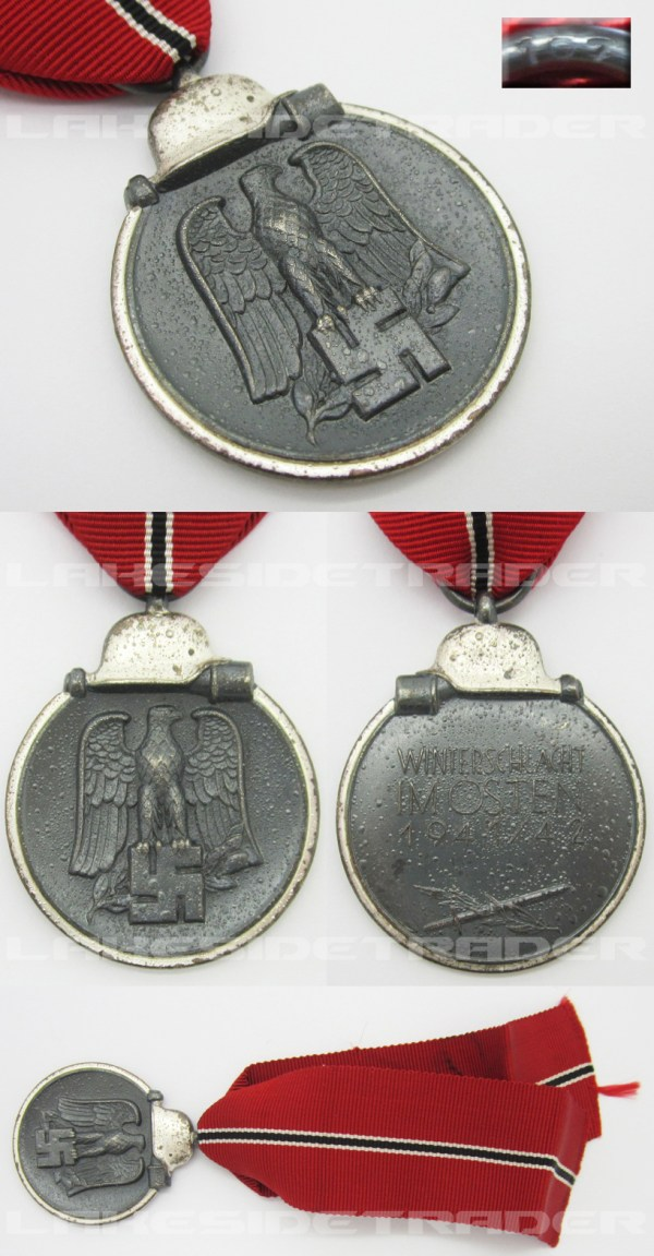 Eastern Front Medal - Year of Clean Water