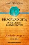 Bhagavad Gita in the light of Kashmir Shaivism Swami Lakshmanjoo
