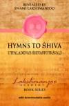 Hymns to Shiva, Utpaladeva's Shivastotravali Swami Lakshmanjoo