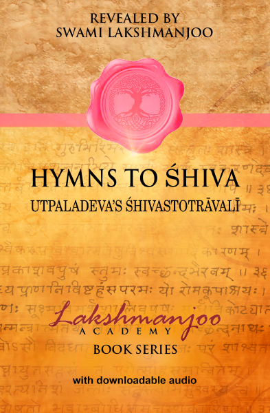 HymnsToShiva_ebook