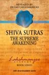 Shiva Sutras, The Supreme Awakening, Kashmir Shaivism, oral teaching by Swami Lakshmanjoo