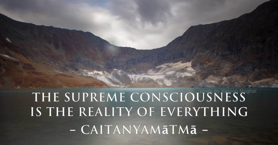 The supreme consciousness is the reality of everything ~Swami Lakshmanjoo