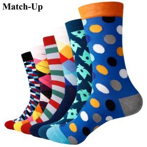 wedding gift socks