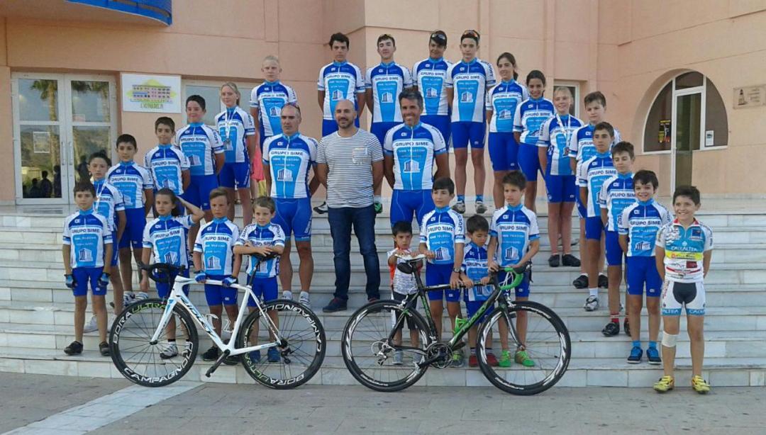 L'Alfàs del Pi celebra el  Domingo 24 de Julio el XV Trofeo Escuelas de Ciclismo.