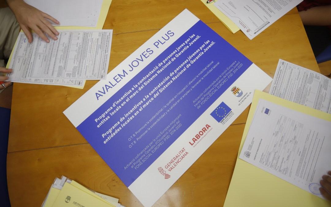 El Ayuntamiento de l'Alfàs contrata a 8 jóvenes a través de los programas EMPUJU y EMCUJU