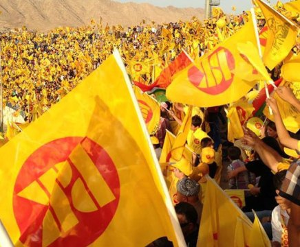 """""""الديمقراطي الكوردستاني"""" يوضح موقفه من مظاهرات اقليم كوردستان thumbnail"""