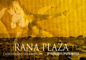 rana_plaza-1