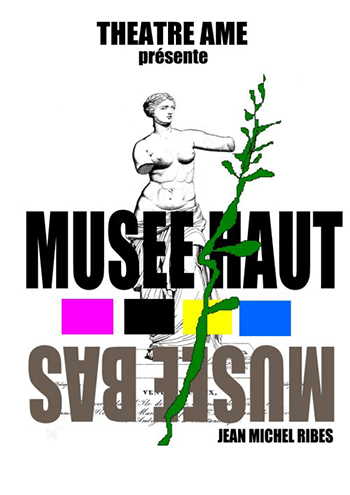Musée haut, Musée bas - 2015-04-12