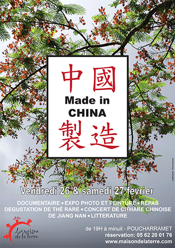 Affiche - Made in China