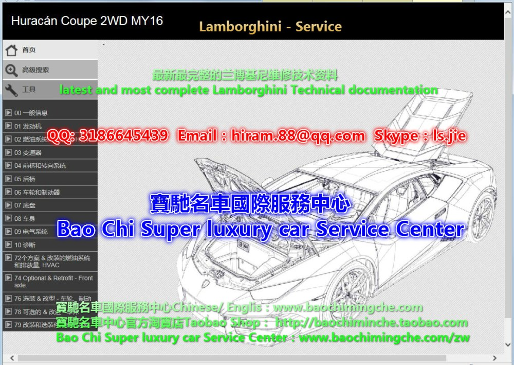 medium resolution of fs lamborghini huracan lp610 4 lp580 2 workshop manual wiringlamborghini wiring diagram 14