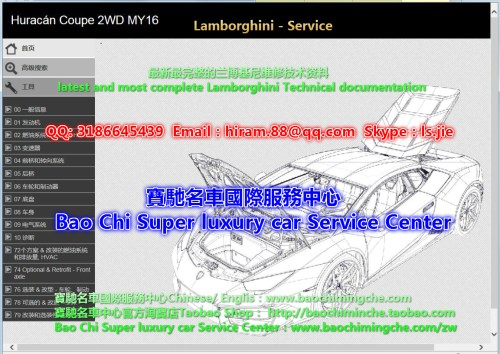 small resolution of fs lamborghini huracan lp610 4 lp580 2 workshop manual wiringlamborghini wiring diagram 14