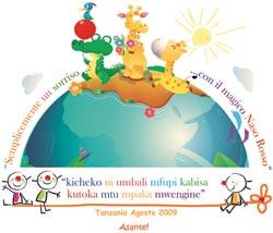 Tanzania 2009