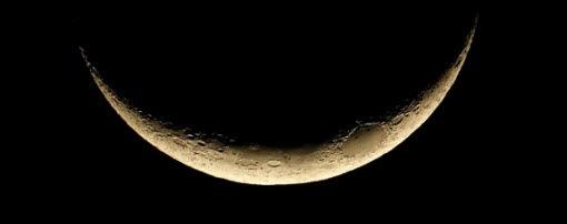 Qué le pasa a la Luna? ¿Por qué ahora tiene forma de U?   La mentira ...