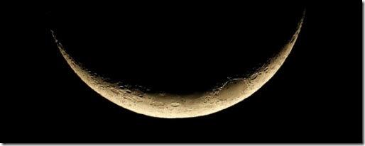 Qué le pasa a la Luna? ¿Por qué ahora tiene forma de U? | La mentira ...