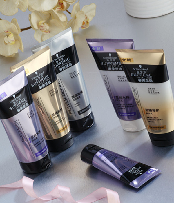 Quality Skin Care Products