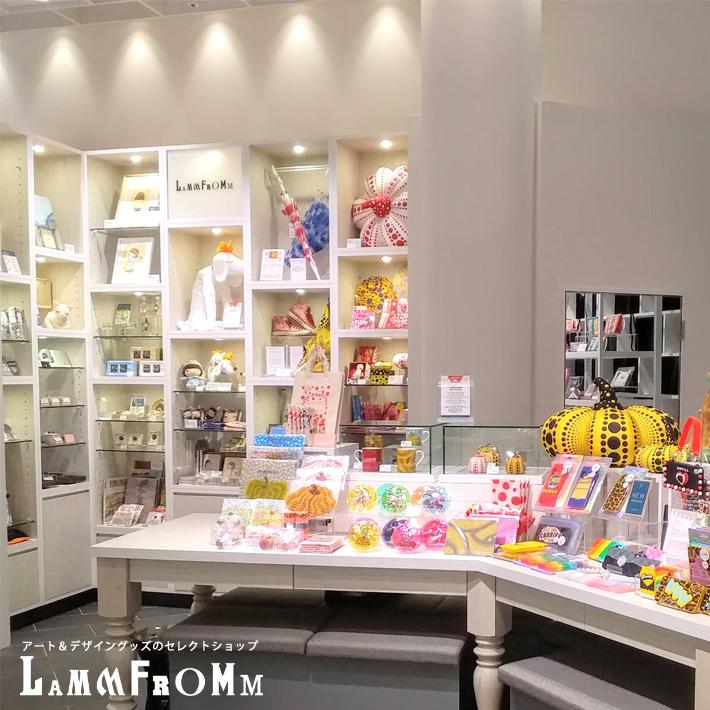 ラムフロム HINKA RINKA 銀座店