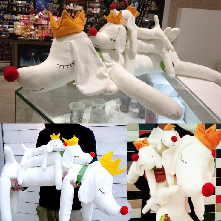 【ラムフロムオリジナル】奈良美智 ぬいぐるみ Pup King (パップキング) シリーズ