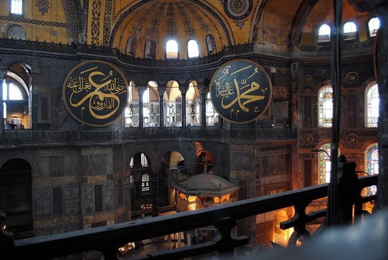 interior de la mezquita de santa sofía en estambul