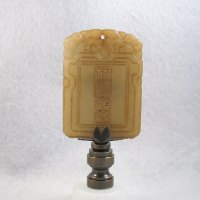 Lamp Finial: Brown Jade Tablet
