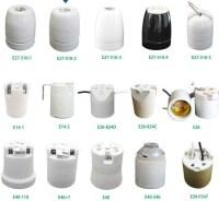 E40 light bulb socket types | James lamp socket